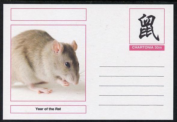 Chartonia (Fantasy) Chinese New Year - Year of the Rat postal stationery card unused and fine