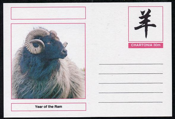 Chartonia (Fantasy) Chinese New Year - Year of the Ram postal stationery card unused and fine