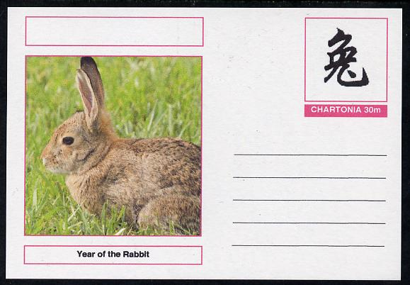 Chartonia (Fantasy) Chinese New Year - Year of the Rabbit postal stationery card unused and fine
