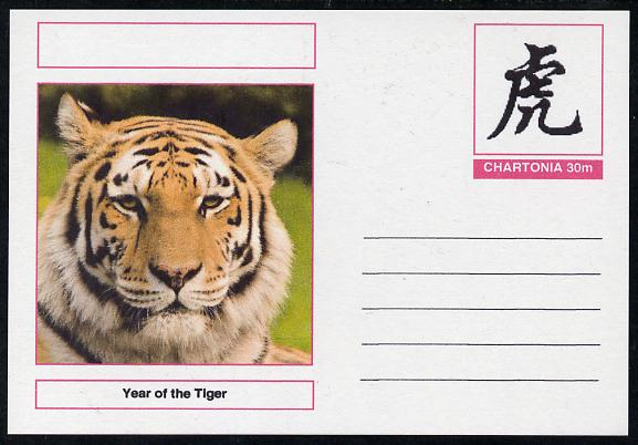 Chartonia (Fantasy) Chinese New Year - Year of the Tiger postal stationery card unused and fine