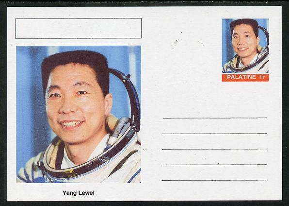 Palatine (Fantasy) Personalities - Yang Lewei (astronaut) postal stationery card unused and fine