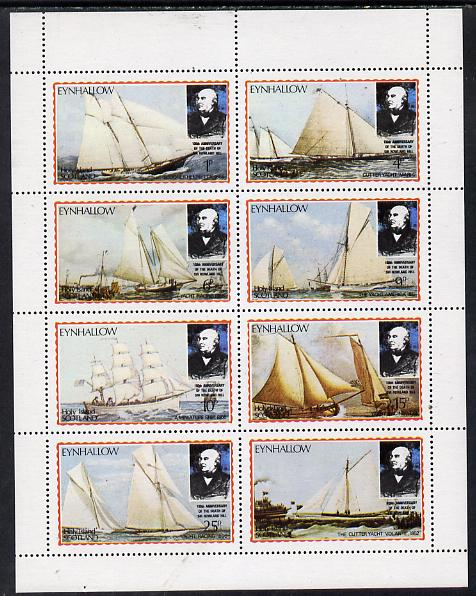 Eynhallow 1979 Rowland Hill (Ships) perf  set of 8 values unmounted mint