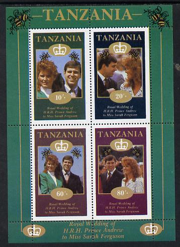 Tanzania 1986 Royal Wedding (Andrew & Fergie) the unissued perf sheetlet containing unmounted mint 10s, 20s, 60s & 80s values