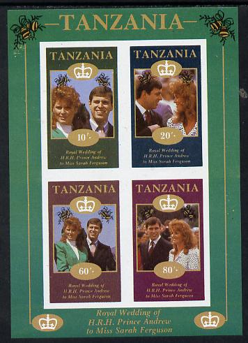 Tanzania 1986 Royal Wedding (Andrew & Fergie) the unissued imperf sheetlet containing 10s, 20s, 60s & 80s values unmounted mint