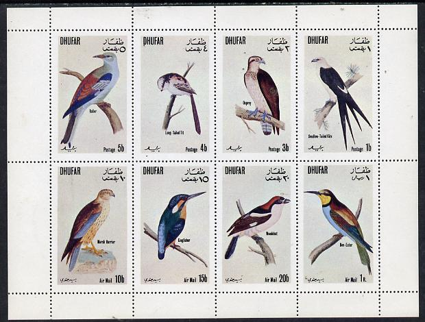 Dhufar 1972 Birds #1 (Kingfisher, Osprey, Harrier, Tit etc) perf  set of 8 values unmounted mint (1b to 1R), stamps on birds, stamps on kingfisher, stamps on birds of prey, stamps on harrier, stamps on roller, stamps on tit, stamps on osprey, stamps on kite, stamps on bee-eater, stamps on woodchat