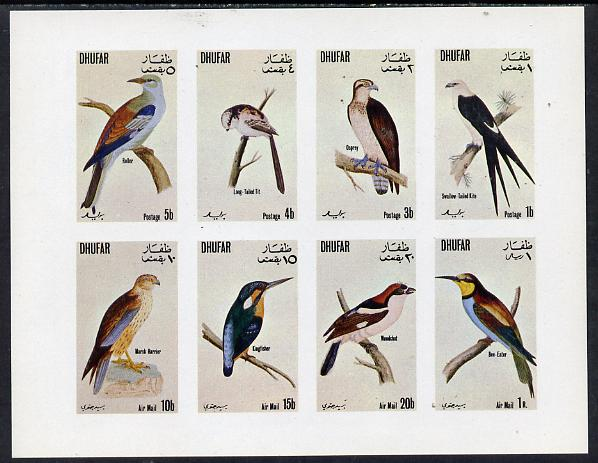 Dhufar 1972 Birds #1 (Kingfisher, Osprey, Harrier, Tit etc) imperf  set of 8 values unmounted mint (1b to 1R)
