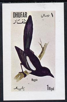Dhufar 1972 Birds #1 (Magpie) imperf souvenir sheet (1R value) unmounted mint, stamps on birds     magpie