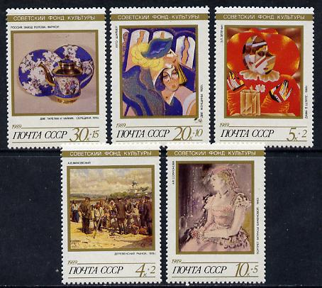 Russia 1989 Soviet Culture Fund (Paintings) set of 5 unmounted mint, SG 6049-53, Mi 6003-7