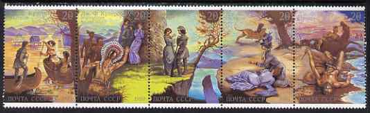 Russia 1989 James Fenimore Cooper Birth Anniversary (Writer) se-tenant strip of 5 unmounted mint, SG 6055-59, Mi 6009-13