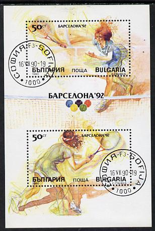 Bulgaria 1990 Olympic Games perf m/sheet cto containing 2 x 50s values, SG MS 3698 (Mi BL 211A)