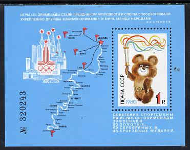 Russia 1980 Completion of Olympic Games perf m/sheet unmounted mint, SG MS 5049, Mi BL 148
