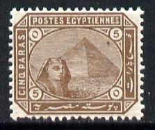 Egypt 1879 Sphinx & Pyramid 5pa brown unmounted mint SG 44