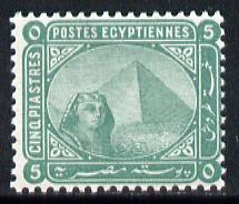 Egypt 1879 Sphinx & Pyramid 5pi green unmounted mint SG 49
