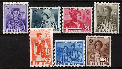 Rumania 1936 6th Anniversary of Accession (Costumes) set of 7 unmounted mint, SG 1330-36, Mi 509-15