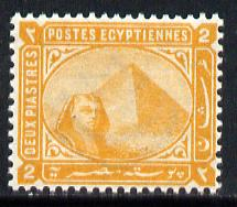 Egypt 1879 Sphinx & Pyramid 2pi orange-yellow minor wrinkles but unmounted, SG 48a