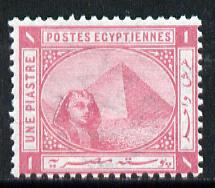 Egypt 1879 Sphinx & Pyramid 1pi rose unmounted mint SG 47/a (inter-panneau gutter pairs or blocks available pro-rata)