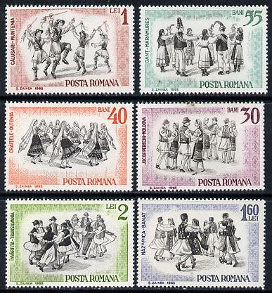 Rumania 1966 Rumanian Folk Dances set of 6 unmounted mint, SG 3355-60, Mi 2487-92