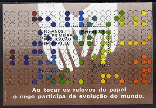 Brazil 1979 Braille Publication m/sheet unmounted mint, SG MS 1803