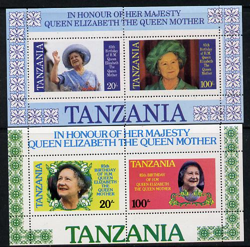 Tanzania 1985 Life & Times of HM Queen Mother the set of 2 m/sheets unmounted mint SG MS 429