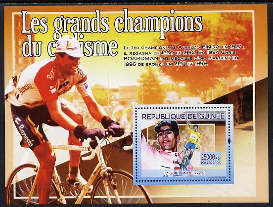 Guinea - Conakry 2008 Cycling Champions perf s/sheet - Miguel Duran unmounted mint