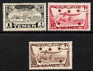 Yemen - Kingdom 1947 the unissued set of 3 values (10b, 20b & 1m) from stocks looted from Government stores (see note after SG 64) unmounted mint*
