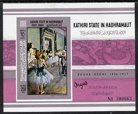 Aden - Kathiri 1967 Paintings by Degas (Dancing Class) imperf  miniature sheet unmounted mint, Mi BL 19B