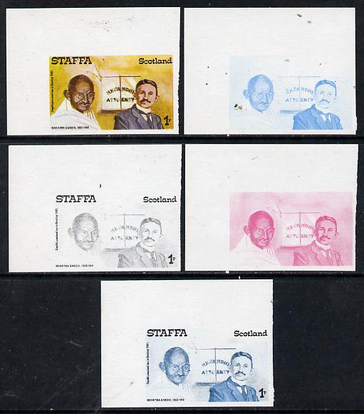 Staffa 1979 Gandhi 1p (as Law Student) set of 5 imperf progressive colour proofs comprising 3 individual colours (red, blue & yellow) plus 2 and all 4-colour composites, ...