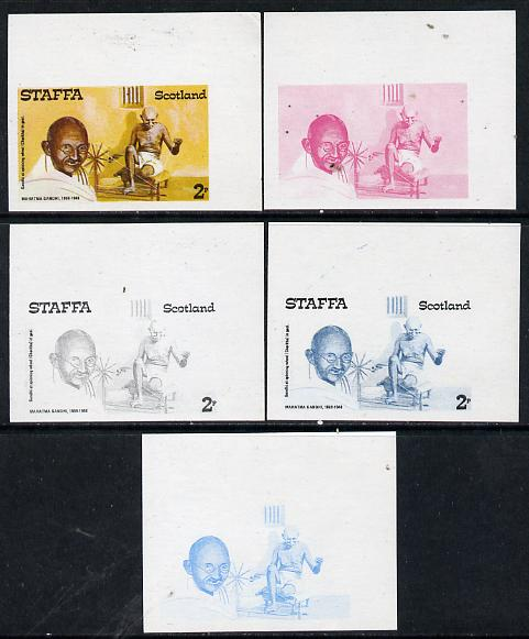 Staffa 1979 Gandhi 2p (with Spinning Wheel) set of 5 imperf progressive colour proofs comprising 3 individual colours (red, blue & yellow) plus 2 and all 4-colour composi...