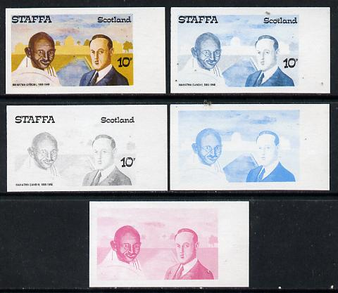 Staffa 1979 Gandhi 10p set of 5 imperf progressive colour proofs comprising 3 individual colours (red, blue & yellow) plus 2 and all 4-colour composites unmounted mint