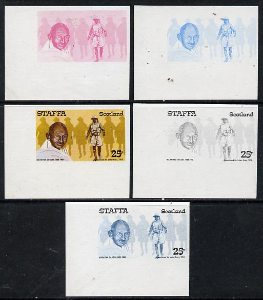 Staffa 1979 Gandhi 25p (Indian Army) set of 5 imperf progressive colour proofs comprising 3 individual colours (red, blue & yellow) plus 2 and all 4-colour composites unm...