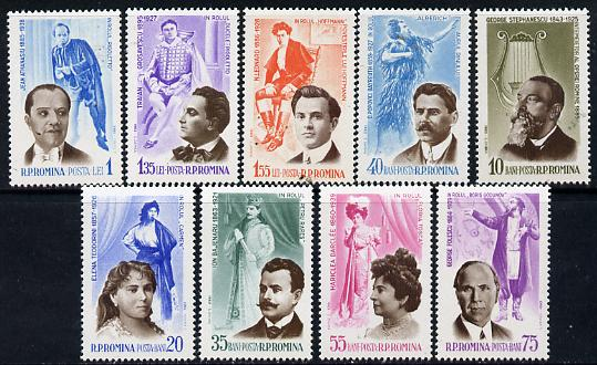 Rumania 1964 Opera Singers set of 9 unmounted mint, SG 3116-24, Mi 2229-37