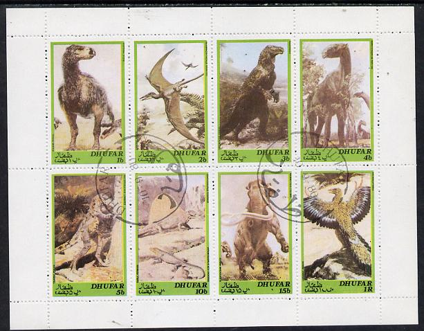 Dhufar 1980 Prehistoric Animals perf set of 8 values cto used