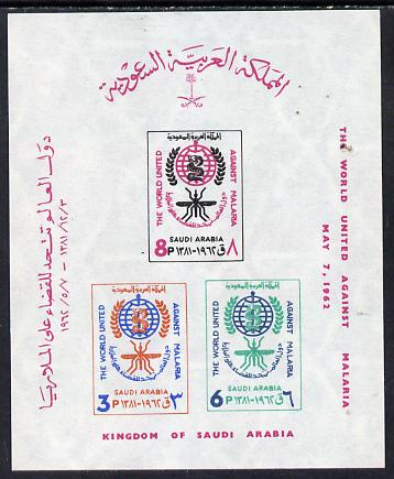 Saudi Arabia 1962 Malaria Eradication imperf m/sheet, SG MS 455, Mi BL 4