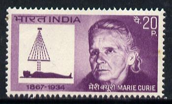 India 1968 Marie Curie unmounted mint SG 574*