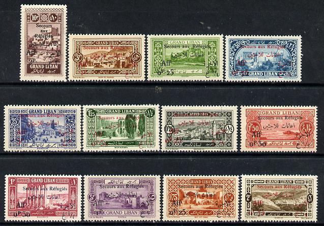 Lebanon 1926 War Refugee Charity Fund complete set of 12 values unmounted mint, SG 79-90*