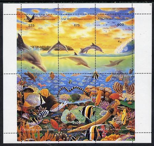 Abkhazia 1996 Marine Life (Dolphins, Fish, Coral etc) perf set of 6 in composite sheet