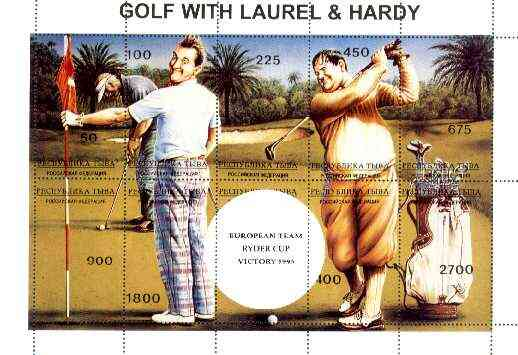 Touva 1995 Golf with Laurel & Hardy composite sheet containing complete perf set of 10 overprinted with large white golf ball and