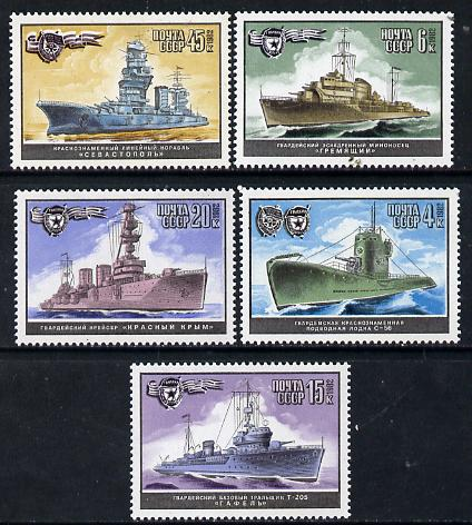 Russia 1982 Soviet Naval Vessels set of 5 unmounted mint, SG 5270-74, Mi 5216-20*, stamps on ships, stamps on submarines, stamps on flat tops