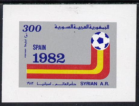 Syria 1982 Football World Cup m/sheet unmounted mint, SG MS 1528