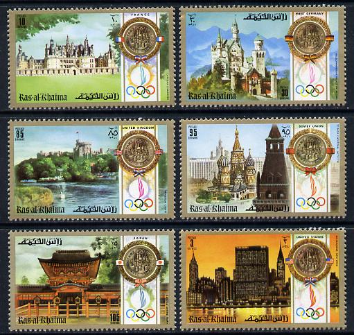 Ras Al Khaima 1972 Olympics (Famous Buildings) set of 6 unmounted mint (Mi 759-64A)