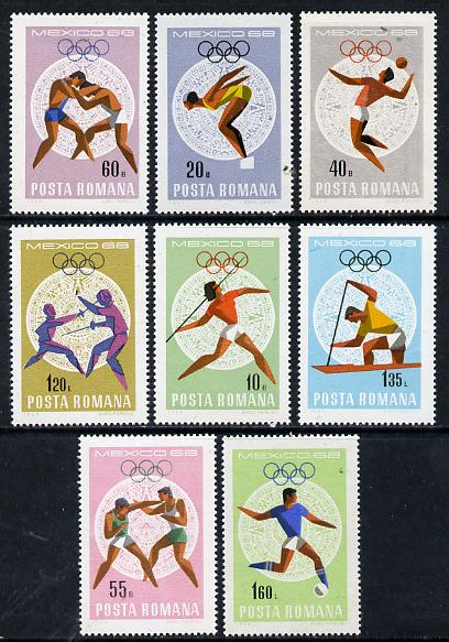 Rumania 1968 Mexico Olympics set of 8 unmounted mint, SG 3574-81, Mi 2697-2704