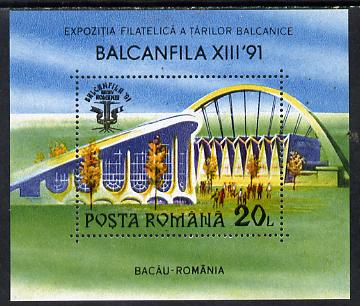 Rumania 1991 'Balkanfila 91' Stamp Exhibition (Stadium) m/sheet, Mi BL 264