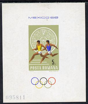 Rumania 1968 Mexico Olympics m/sheet unmounted mint, SG MS3582, Mi Bl 67
