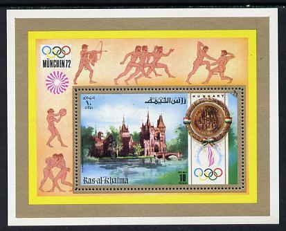 Ras Al Khaima 1972 Olympics (Vajdahunyad Castle) perf m/sheet unmounted mint (Mi BL 134A)