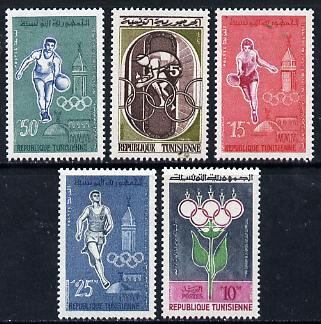 Tunisia 1960 Olympic Games set of 5 unmounted mint, SG 524-28*