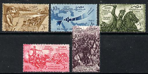 Egypt 1957 Fifth Anniversary of 1952 Revolution set of 5, SG 532-36 unmounted mint*