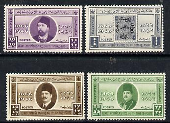 Egypt 1946 80th Anniversary of First Egyptian Stamp set of 4, SG 307-10* unmounted mint