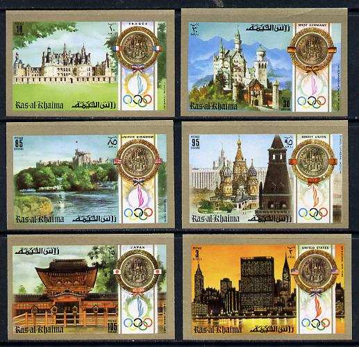 Ras Al Khaima 1972 Olympics (Famous Buildings) imperf set of 6 (Mi 759-64B) unmounted mint