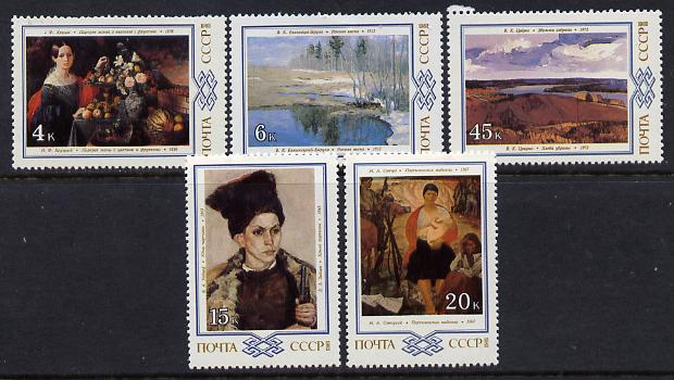 Russia 1983 Paintings set of 5 unmounted mint, SG 5367-71, Mi 5314-18