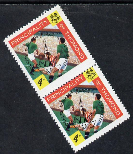 Thomond 1968 Football 4d (Diamond shaped) opt'd 'Rockets towards Peace Achievement', pair with dividing perforation misplaced by 3mm unmounted mint